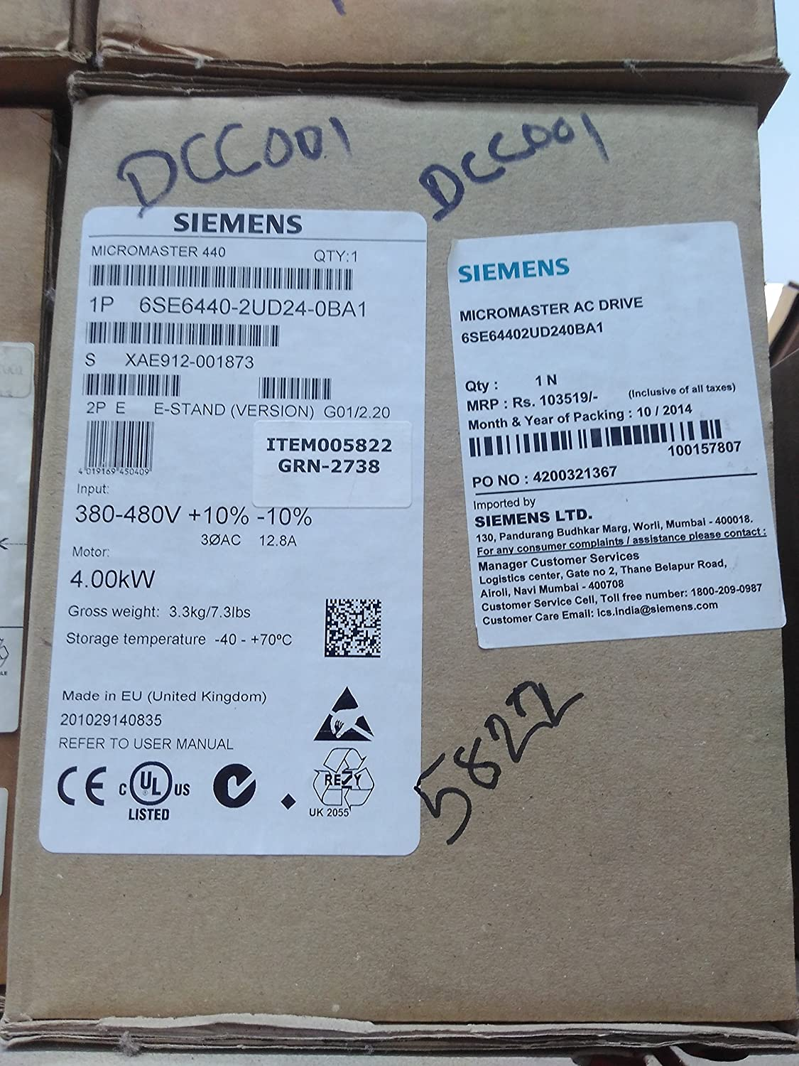 MICROMASTER 440 VFD WITHOUT FILTER - SIEMENS: Amazon.in: Amazon.in