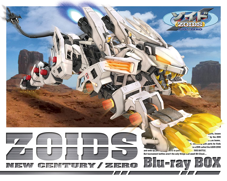 ゾイド新世紀/ZERO Blu-ray BOX(KOTOBUKIYA製 1/72HMMライガーゼロ 専用限定成型色付き)(完全初回生産限定版) B00HZXF140
