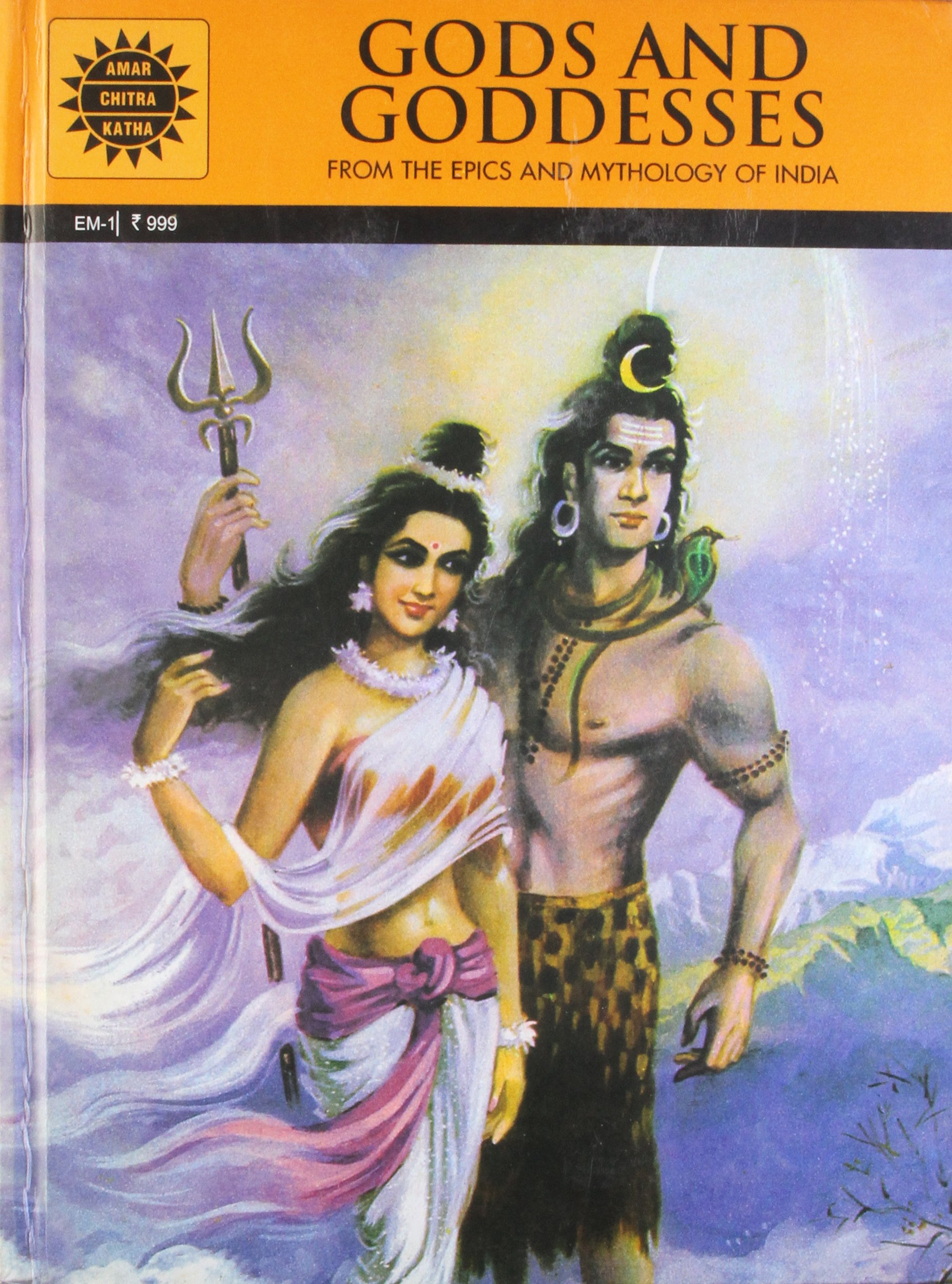 Gods and Goddesses- From the Epics and Mythology of India by Amar Chitra Katha (22 Comic Books of Characters in Hindu Religion for Children/indian regional/mythology/comic stories) pdf