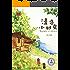 清迈小时光:清迈和泰北手绘旅行