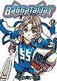 バガタウェイ 12 (コミックブレイド)