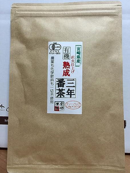宮崎茶房(有機JAS認定、無農薬栽培)、三年熟成番茶(ティーバッグ1.8g×30)、