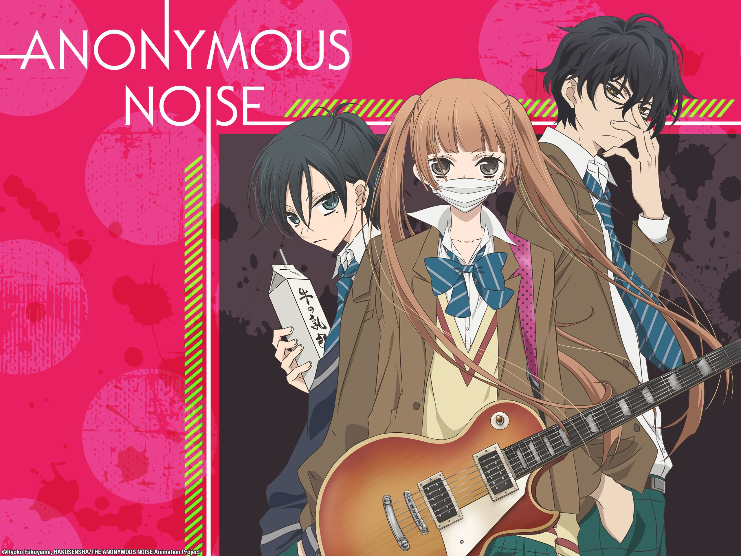 Amazon com anonymous noise season 1