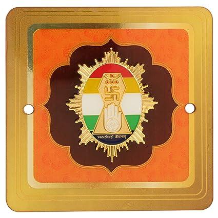 Buy Prabhu Samaksh Navkar Jain Religious Metal Symbol On Printed Mdf