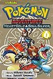 POKEMON ADV HEARTGOLD & SOULSILVER GN VOL 01 (C: 1-0-1) (Pokemon Adventures: Heart Gold Soul Silver)