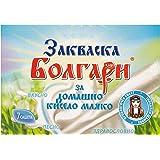 """Coltura per Lattoinnesto Yogurt """"BOLGARI""""– Pacco di 7 Bustine Liofilizzate per Yogurt Casalingo"""