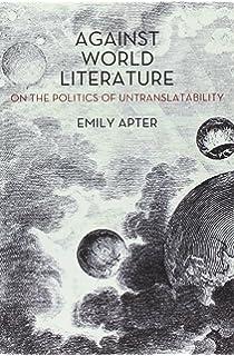ib english world literature comparative essay