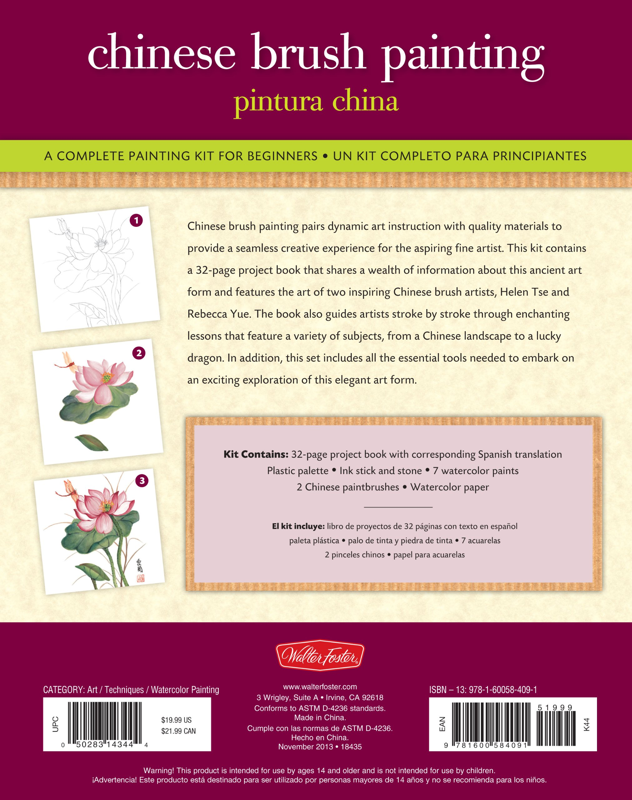 Chinese Brush Painting A Complete Painting Kit For