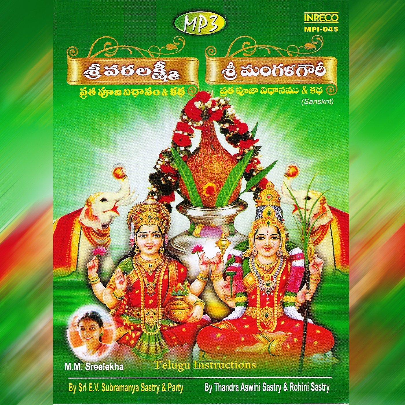 Bhakti Sudha Telugu Mp3 Songs Free Download - impactpigi