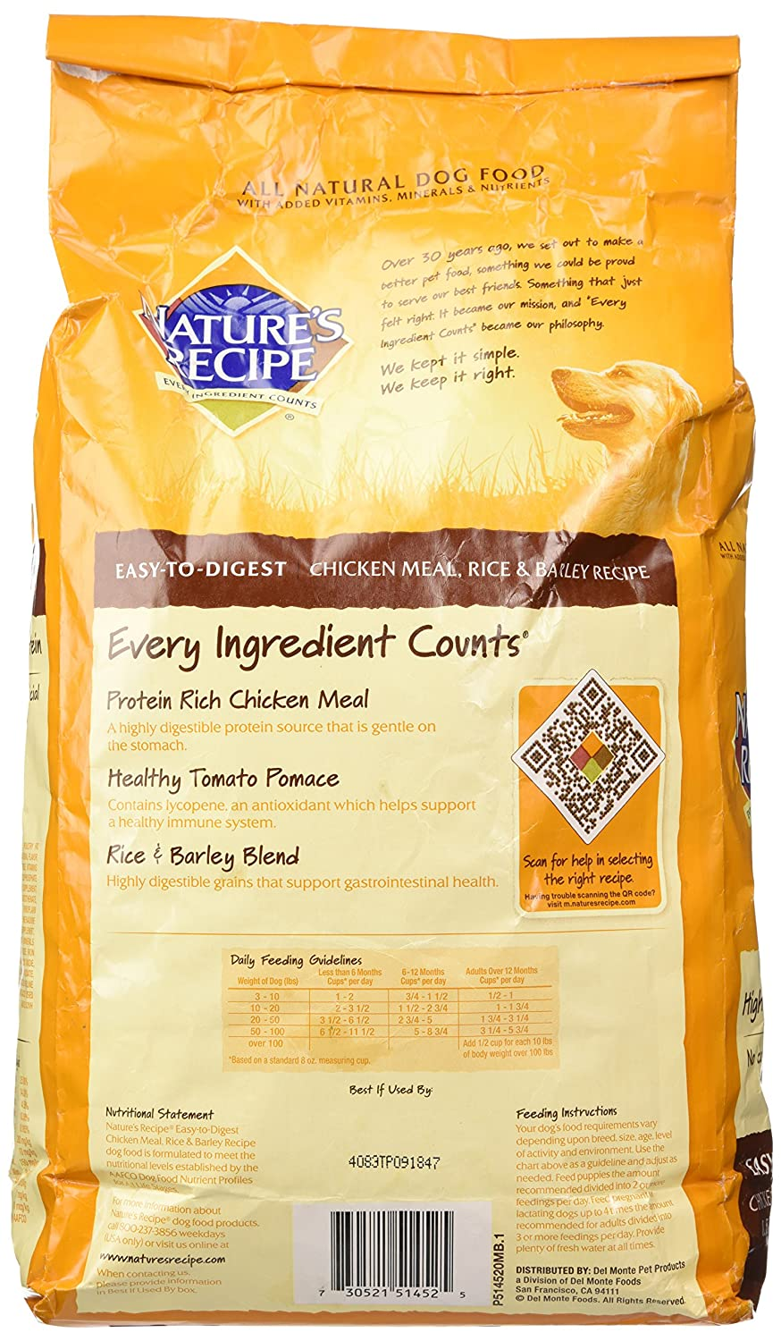 Amazon natures recipe easy to digest dry dog food chicken amazon natures recipe easy to digest dry dog food chicken meal rice barley recipe 45 pound pet supplies forumfinder Image collections