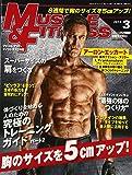 『マッスル・アンド・フィットネス日本版』2014年3月号