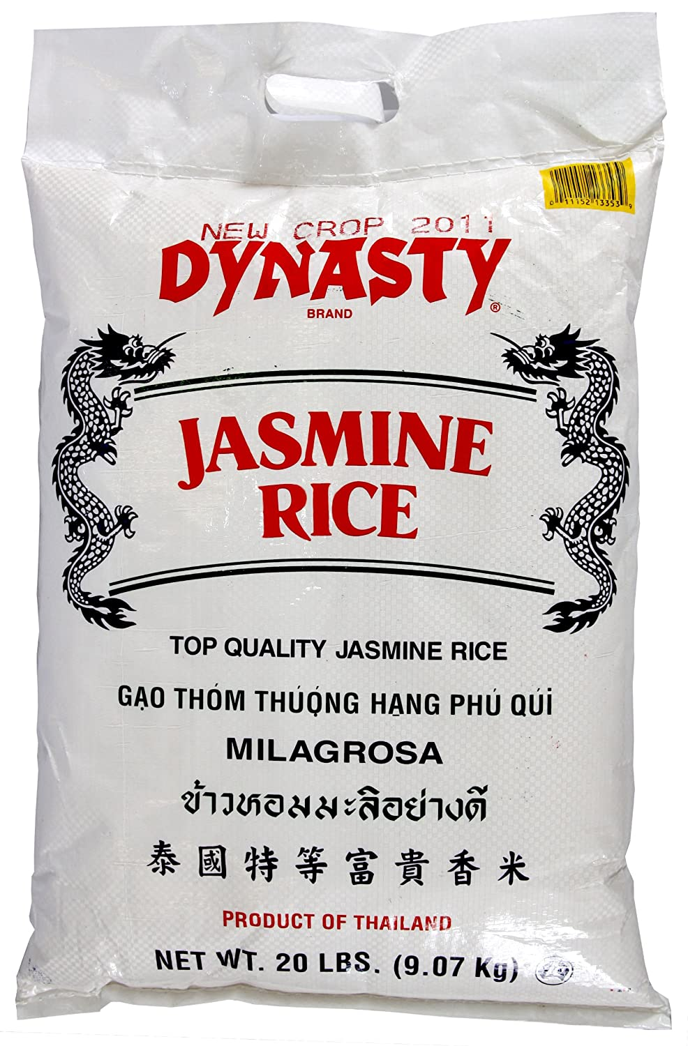 Amazon.com : Dynasty Jasmine Rice, 20-Pound : Dried Jasmine Rice ...