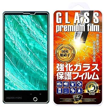 【GTO】【薄さ0 15mmガラス】SoftBank AQUOS PHONE Xx mini 303SH 強化ガラス 国産旭ガラス採用