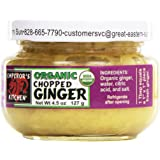 Emperor's Kitchen Condiments, Chopped Ginger , 4.5 oz