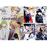 Fate/strange Fake 文庫 1-5巻セット (電撃文庫)