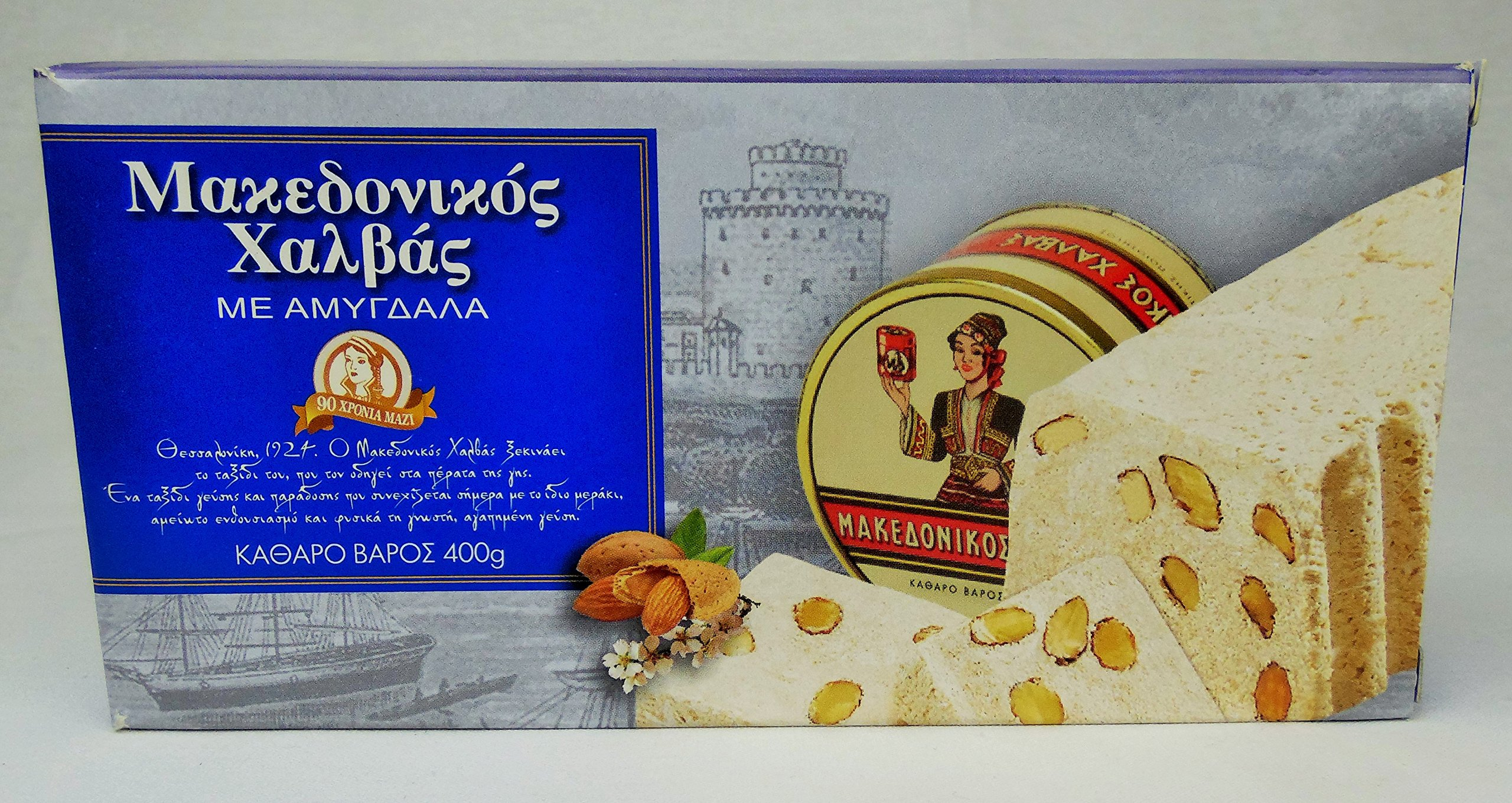 Macedonian Halva with Almonds 400 Gr / 14.1 Oz Pack Of 2 by Haitoglou