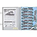 マイクロエース Nゲージ 783系 青帯塗装 特急「ハイパーかもめ」9両セット A0371 鉄道模型 電車