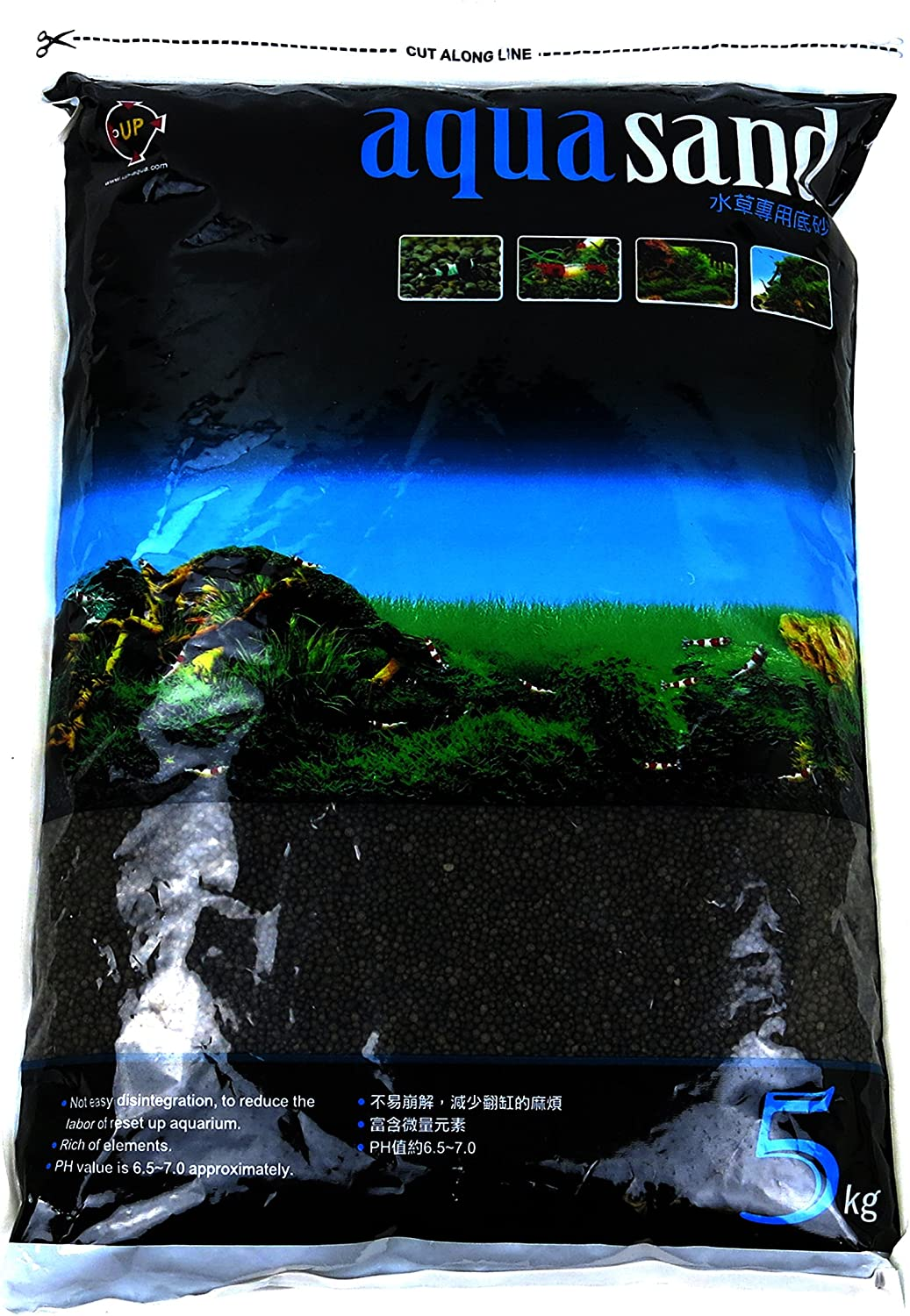 UP AQUA Sand for Aquatic Plants