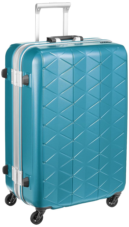 [サンコー] SUPERLIGHTS MGC スーツケース スーパーライト 軽量 中型抗菌ハンドル マグネシウムフレーム 容量73L 縦サイズ69cm 重量3.8kg MGC1-63 B0776N69B5 エンボスパールターコイズ エンボスパールターコイズ