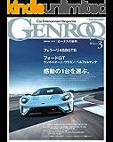 GENROQ (ゲンロク) 2017年 3月号 [雑誌]