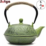 Sotya Japanese tetsubin Cast Iron Teapot Maple Leaf Stainless Steel Infuser,0.8Litre,Green