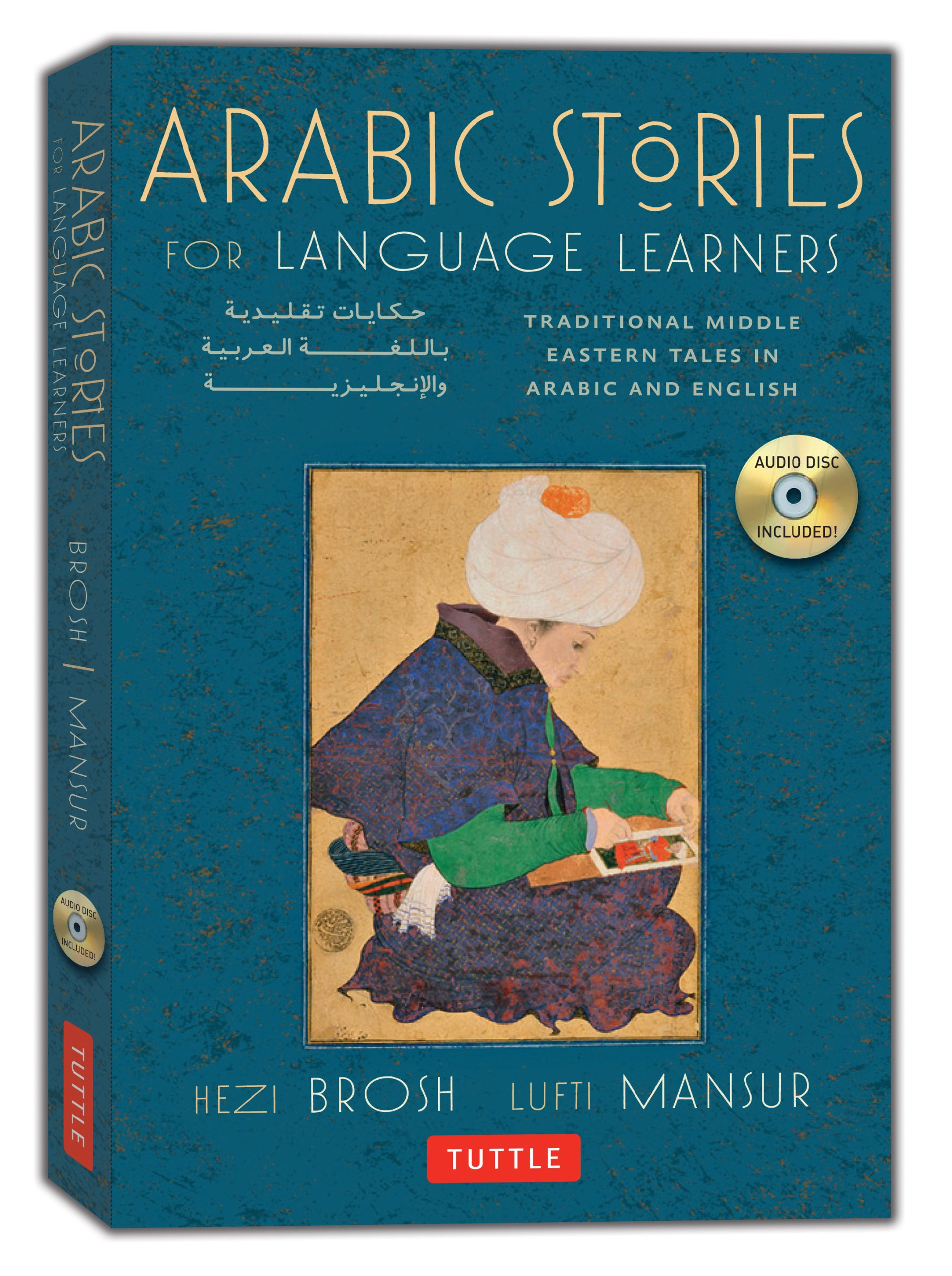 Arabic Stories for Language Learners: Traditional Middle-Eastern