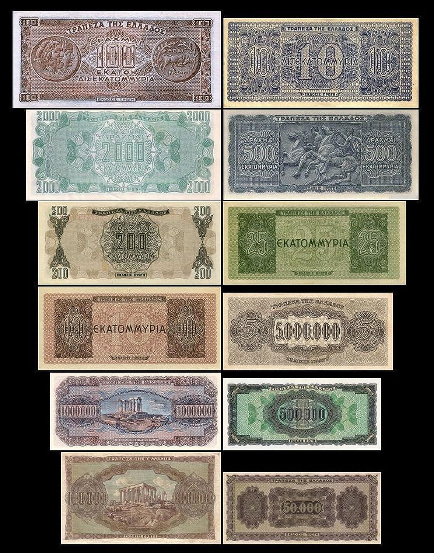 12 Banknoten 6.Serie 1944 Reproduktion *** *** 50000-100000000000000 griechische Drachmai