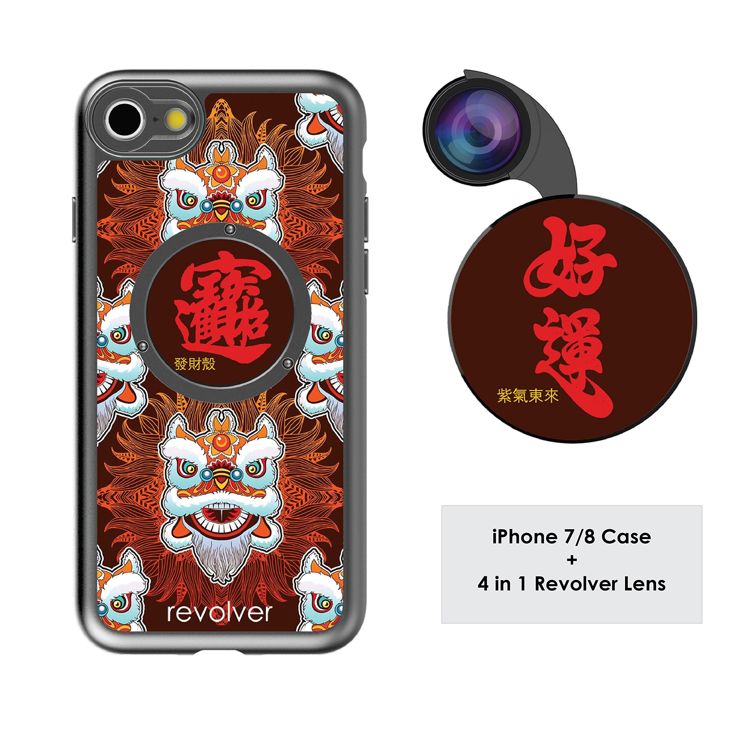Funda y 4  Lentes Ztylus Revolver p/ iPhone 7/8 - Dark Re...