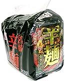 響 宮崎 辛麺 5食