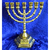 12 Tribes of Israel Jerusalem Temple Menorah Choose from 3 Sizes Gold or Silver (Gold, 5″ Inches)