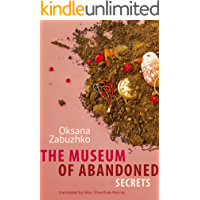 The Museum of Abandoned Secrets
