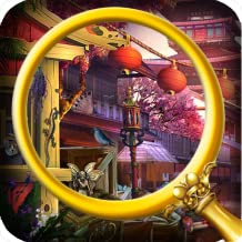 Enigmatic Rod - Hidden Object Challenge # 5