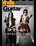 聖飢魔Ⅱ30th Anniversary ルーク篁参謀/ジェイル大橋代官 Guitar Magazine Special Edition