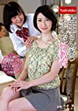 本庄さん家の歪んだ性教育 本庄瞳 小泉まり / Nadeshiko(ナデシコ) [DVD]
