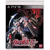 Mobile Suit Gundam UC [Special Edition] [Japan Import]