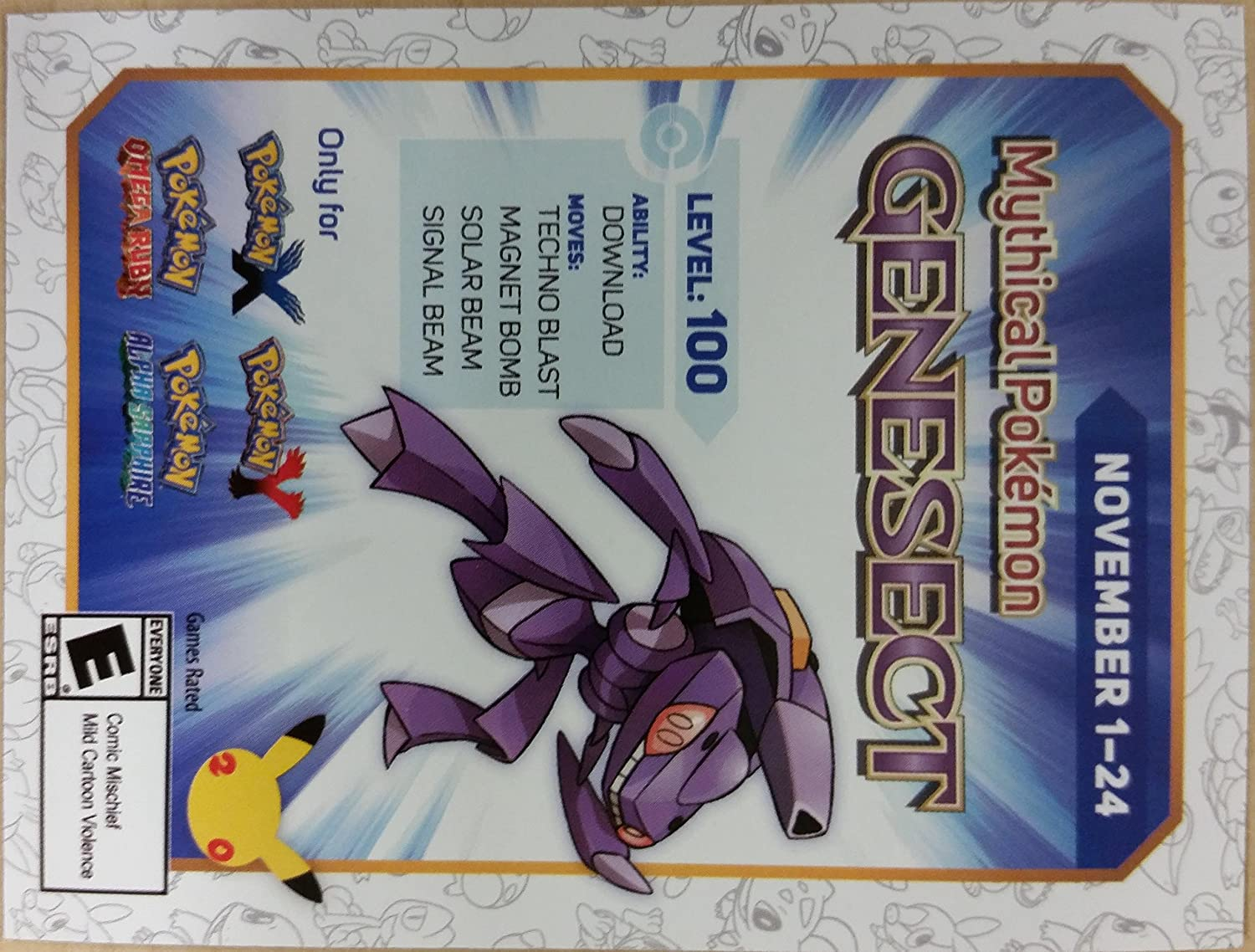 [GameStop] Mythical Pokemon Genesect Event Code XY/ORAS (Code Only)