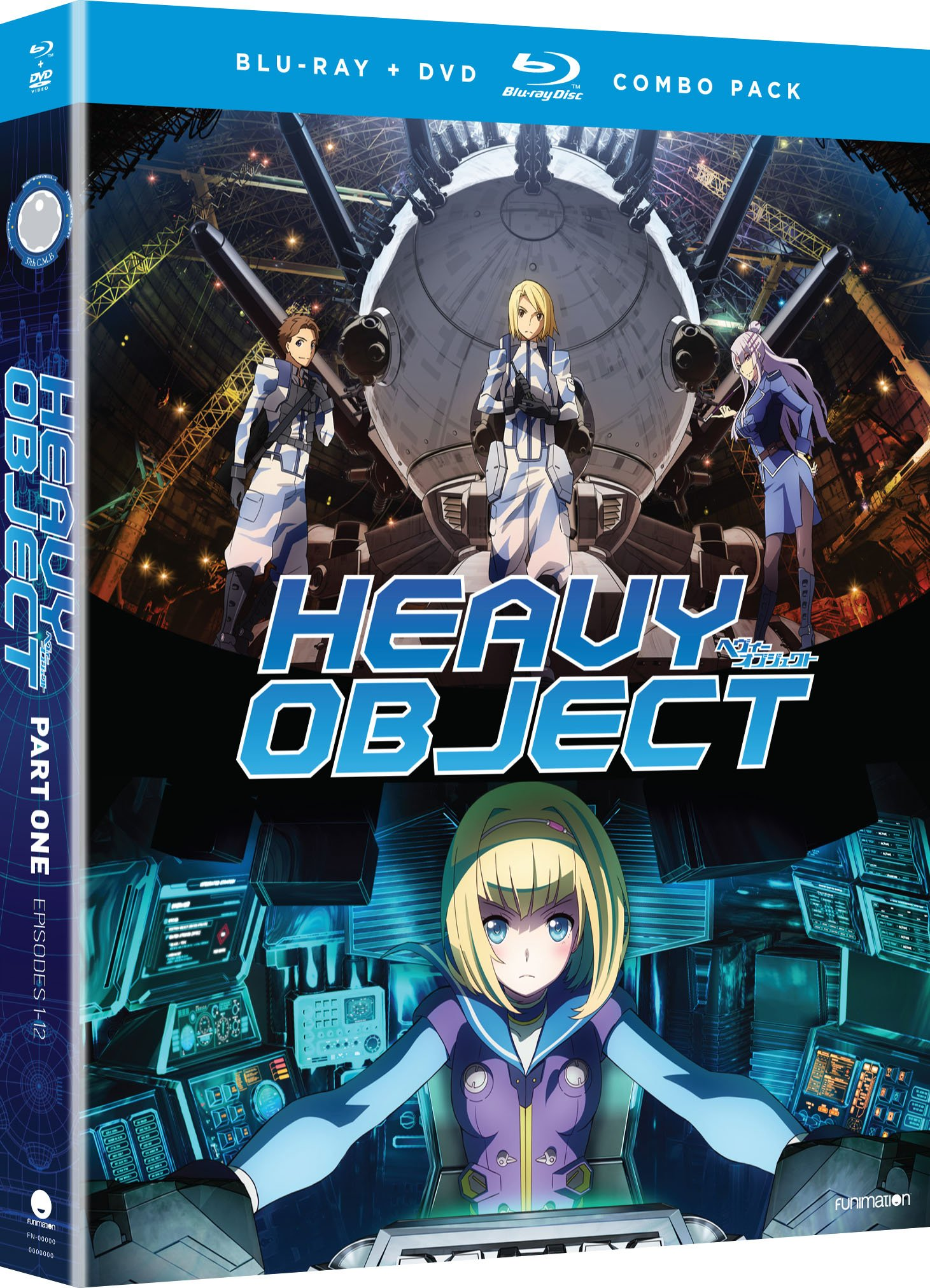 Blu-ray : Heavy Object: Season One Part One (With DVD, Boxed Set, , 4 Disc)