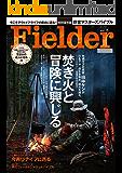 Fielder vol.15 [雑誌]