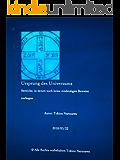 Ursprung des Universums: Bereiche, in denen noch keine eindeutigen Beweise vorliegen