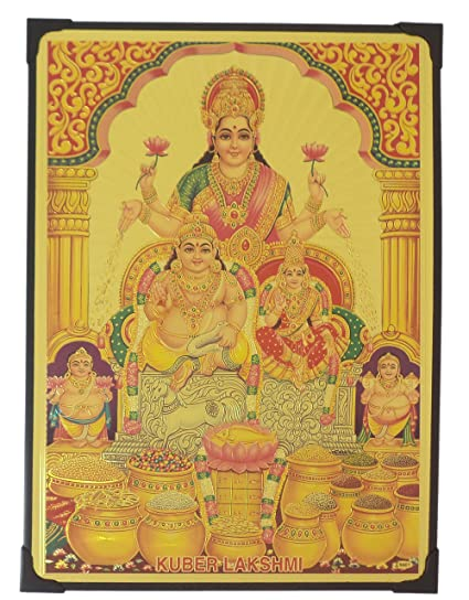 Lord Kubera Lakshmi Gold Foil Photo Frame 305 Cm X 225
