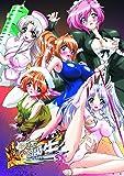 炎の孕ませ同級生 Complete Edition [DVD]