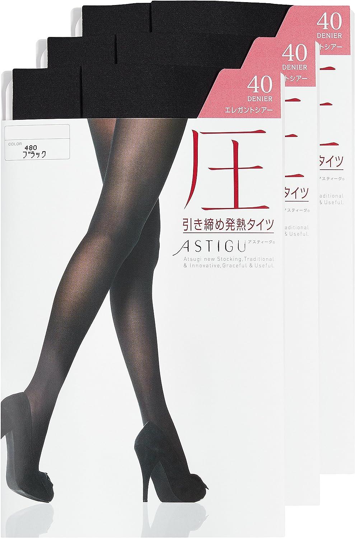 (アツギ)ATSUGI タイツ ASTIGU(アスティーグ) 【圧】 引き締め発熱タイツ 40デニール 〈3足組〉