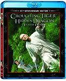 Crouching Tiger, Hidden Dragon LE [Blu-ray] (Bilingual)
