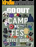 GO OUT (ゴーアウト) 2018年 7月号 [雑誌]