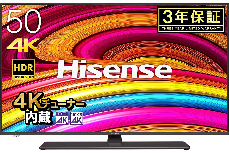 Hisense 50V型 4Kチューナー内蔵液晶テレビ 50A6800
