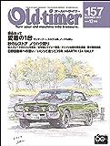 Old-timer(オールド・タイマー) 2017年 12月号 No.157 [雑誌]