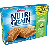 Kellogg's Nutri-Grain Soft Baked Breakfast Bars, Apple Cinnamon, 1.3 oz (Pack of 8)