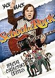 School Of Rock, The (2003)