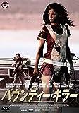 バウンティー・キラー [DVD]