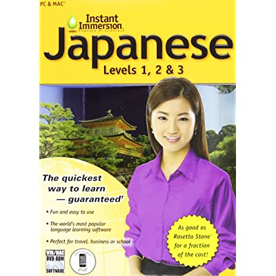 (2011 Version) Instant Immersion Japanese Levels 1, 2 & 3: Topics Entertainment: Software